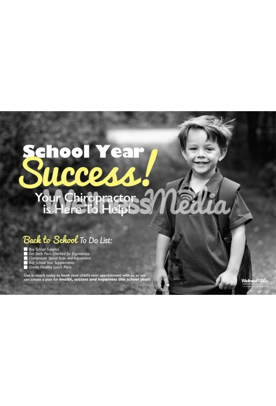 School Year Success Poster